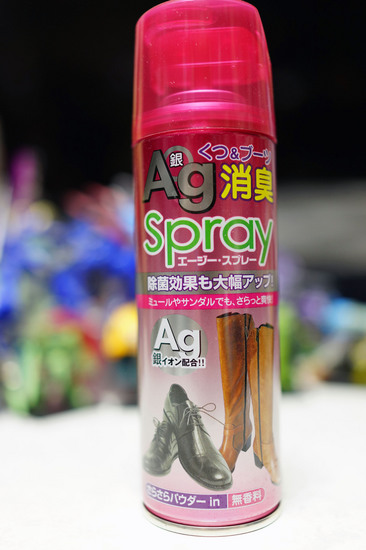 Ag_Spray_001.jpg